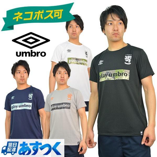 イギリス生まれのサッカーブランド、アンブロのTシャツ&ハーフパンツ!