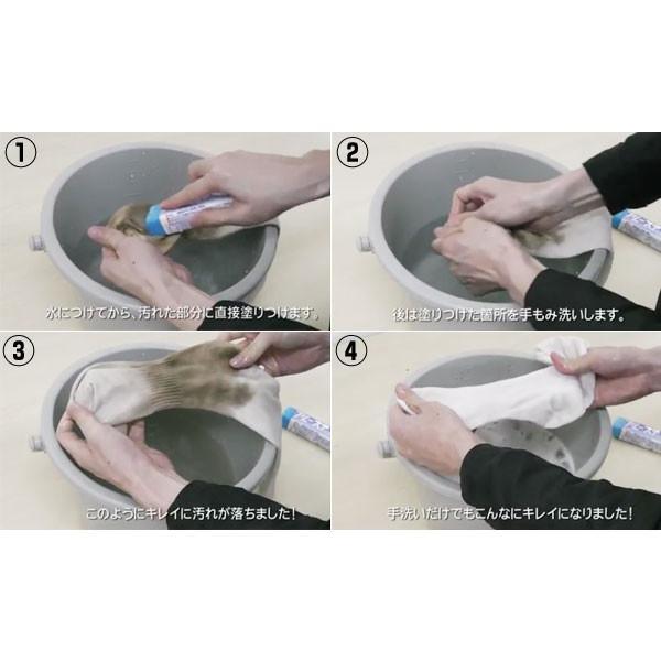 メール便可 部分汚れ専用石けん ブルースティック(横須賀)3本組 除菌剤配合 メール便対応2点まで可メンズ|bbtown|05