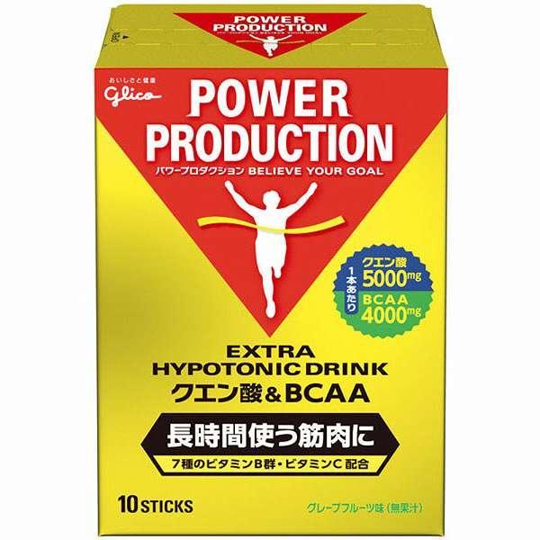 パフォーマンスを最大限に!アミノ酸・クエン酸・BCAA配合サプリ☆