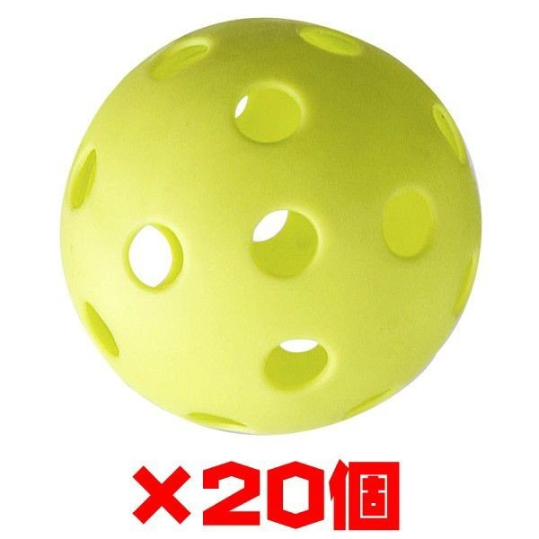 バッティング練習ボール 穴あき 20個入り 収納バッグ付き 野球 夜間 FBB-20 フィールドフォース bbtown 02