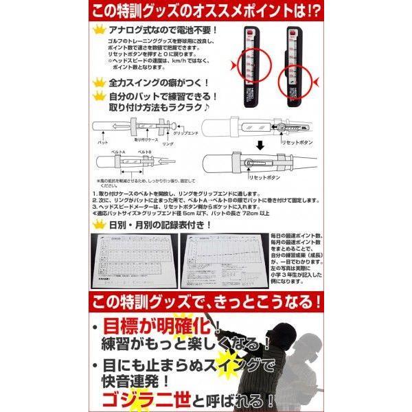 スウィングヘッドスピードメーター FSM-500 フィールドフォース バットスウィング バットスピード|bbtown|03