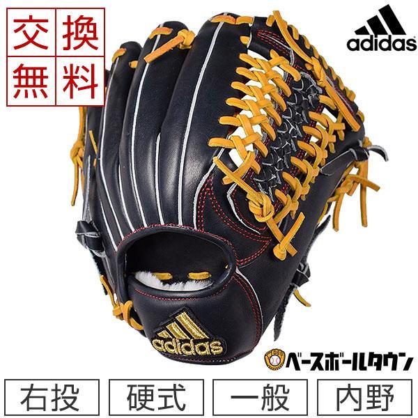 大人用マスクおまけ交換アディダスグローブ野球硬式内野手用II右投げレジェンドインクFTJ21-ED1688一般大人高校野球