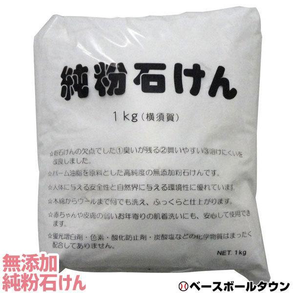 洗剤特集!ベビー用品から大人の汚れまで(^^♪