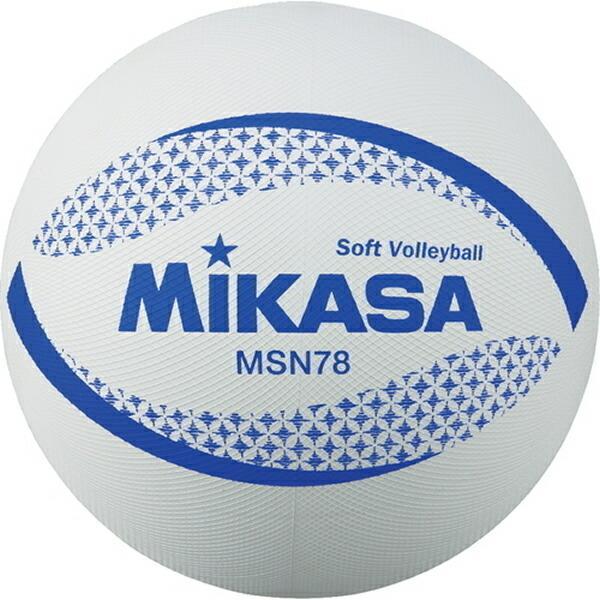 ミカサ ソフトバレーボール 円周78cm 検定球 認定球 MSN78-W