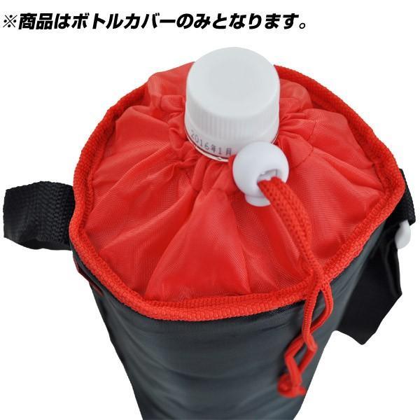 ミズノ mizuno 保冷ペットボトルケース ボトルカバー 2L ショルダーベルト付き KPB20メンズ|bbtown|03