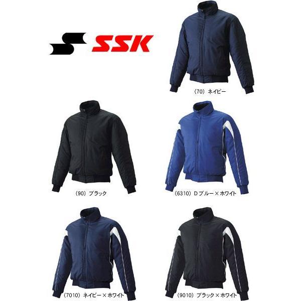 グラウンドコート・フロントフルZIP・中綿 SSK-BWG1006 7010 SSK エスエスケイ