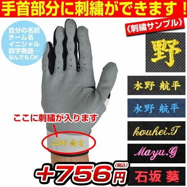 イーストン Z3 バッティンググローブ 両手用 BTG17Z3 BTG18Z3 バッティング手袋 メール便可|bbtsp|03