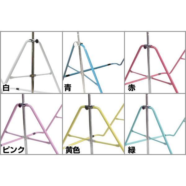 選べる6色 折りたたみ鉄棒 子供用 室内・屋外使用可|bbtsp|03