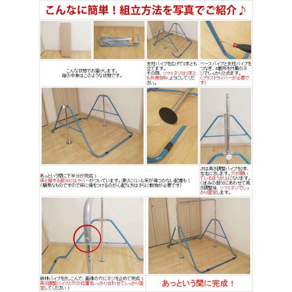 選べる6色 折りたたみ鉄棒 子供用 室内・屋外使用可|bbtsp|04