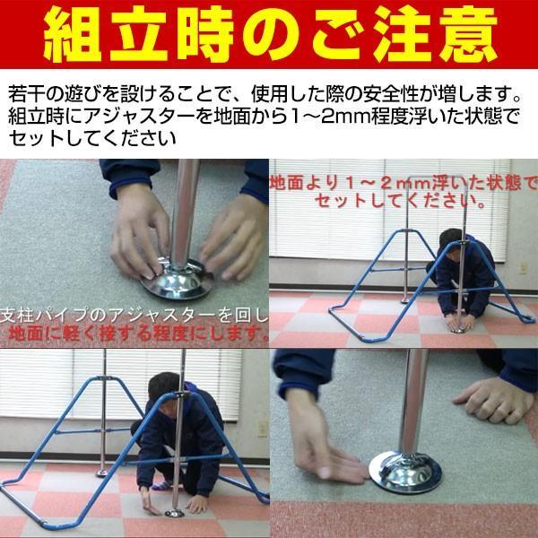 選べる6色 折りたたみ鉄棒 子供用 室内・屋外使用可|bbtsp|05