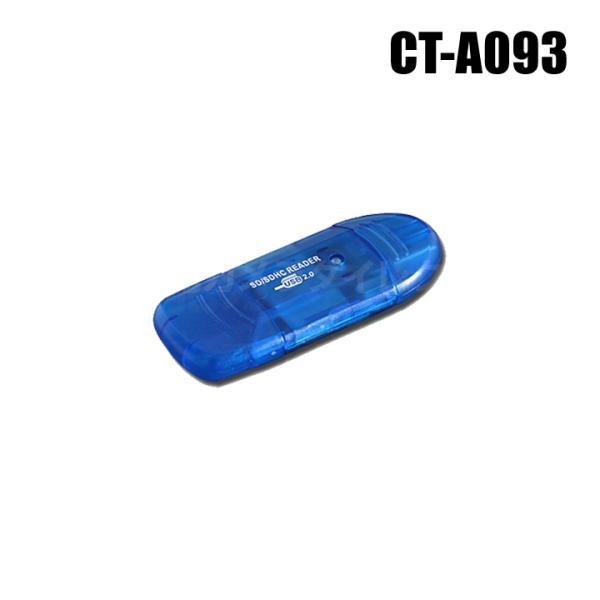 コンパクトSD/SDHCカードリーダー / CT-A093