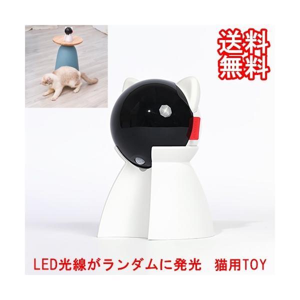 猫 おもちゃ 自動 遊び ベントパル スマートレーザーペットトイ BENTOPAL SMART LAZER PET TOY P08
