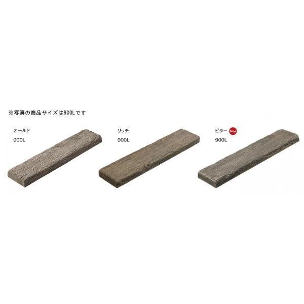 レイルスリーパーペイブ600L 東洋工業 コンクリート製枕木 静岡県西部限定 15%OFF|bcgarden|03