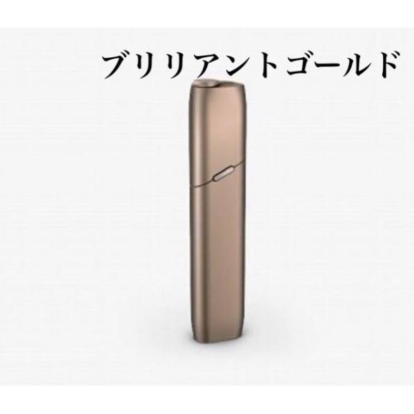 IQOS3 アイコス3 マルチ MULTI  11月15日発売 グレー ゴールド ホワイト ブルー 国内正規品 bcj-store 03