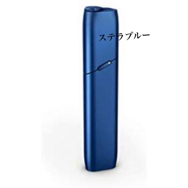 IQOS3 アイコス3 マルチ MULTI  11月15日発売 グレー ゴールド ホワイト ブルー 国内正規品 bcj-store 04