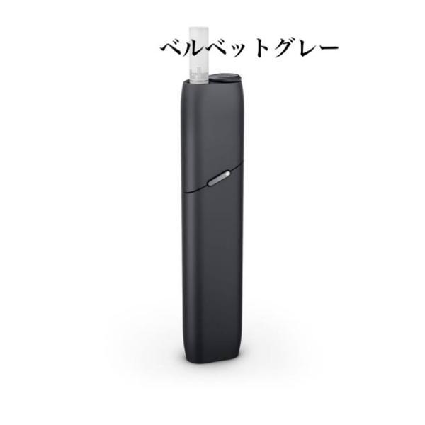 IQOS3 アイコス3 マルチ MULTI  11月15日発売 グレー ゴールド ホワイト ブルー 国内正規品 bcj-store 05