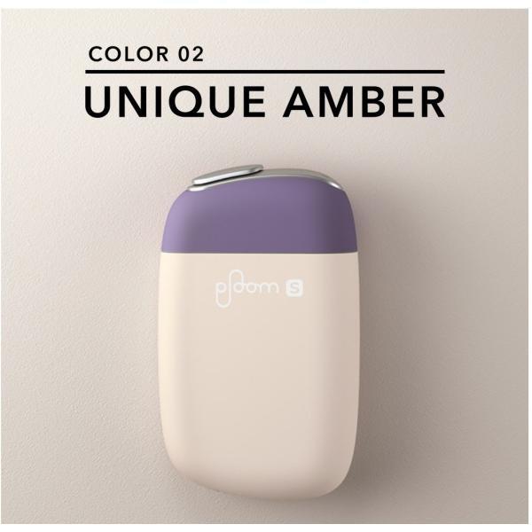 プルームエス プルームテック  新型 限定カラー 限定色 ploomS スターターキット 国内正規品 ピンク ベージュ|bcj-store|03