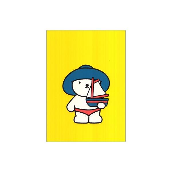 ポストカード【イラスト】ディック ブルーナ ミッフィー ヨットを持っ ...