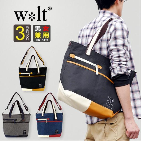 メンズ トートバッグ a4 トートバッグ 2way 通勤 通学 ビジネス バッグ レディース トートバッグ (walt) ウォルト|bclover|02