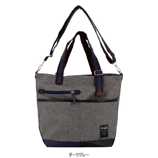 メンズ トートバッグ a4 トートバッグ 2way 通勤 通学 ビジネス バッグ レディース トートバッグ (walt) ウォルト|bclover|05