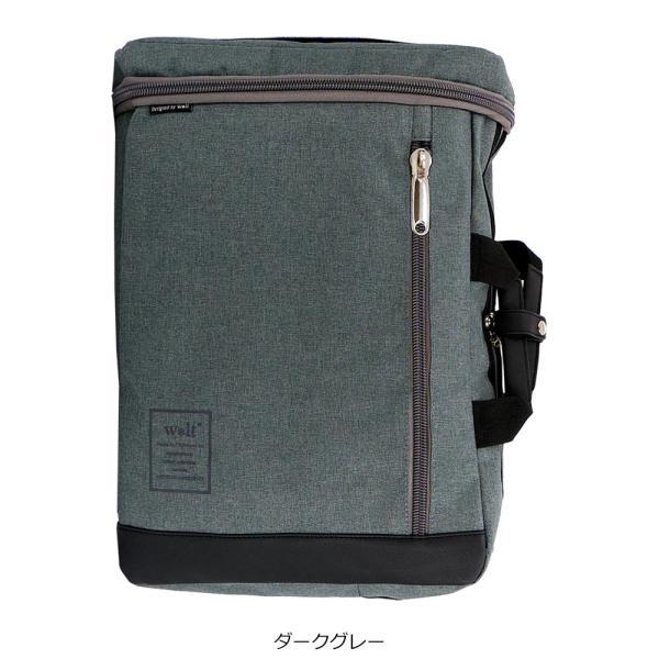 ビジネスバッグ メンズ 3way リュック ショルダー ハンドバッグ 軽量 A4 3way 通勤 通学 多収納 walt(ウォルト)|bclover|05
