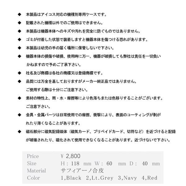 アイコスケース iQOSケース ストラップ付 ケース カバー 小銭入れ コインケース walt(ウォルト)メール便|bclover|04
