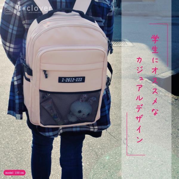 c9aa13e3b976 ... リュック バッグパックデイパック 韓国風 旅行用 ファッション 学生タイプ 大容量 女性バッグ 2 ...