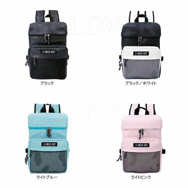 リュック ボックス型 バッグパック デイパック 韓国風 旅行用 ファッション 学生タイプ 大容量 女性バッグ
