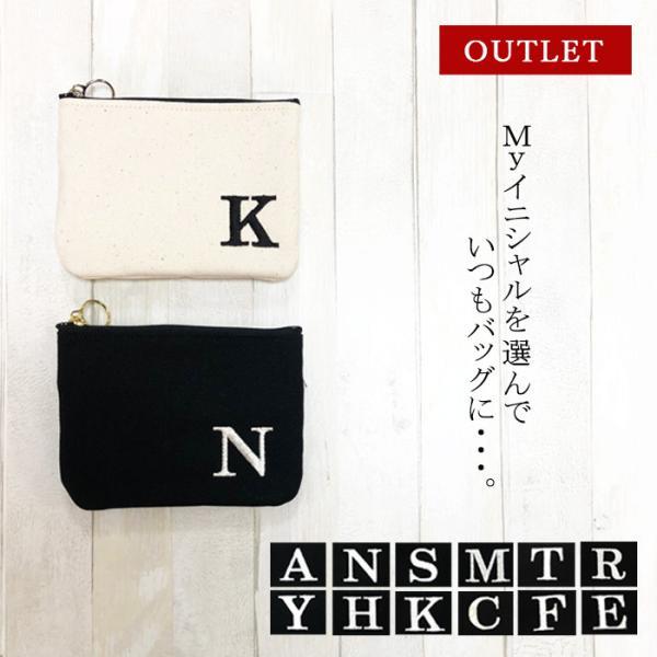 在庫限りポーチかわいい小さいプレゼント日本製おしゃれイニシャルAmkys小物入れティッシュカバーイニシャルティッシュポーチ