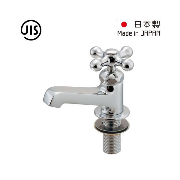 洗面水栓おしゃれ蛇口交換単水栓クロスハンドルシルバー(銀)奥行7.5×吐水口高2.5cm700-003代引決済不可