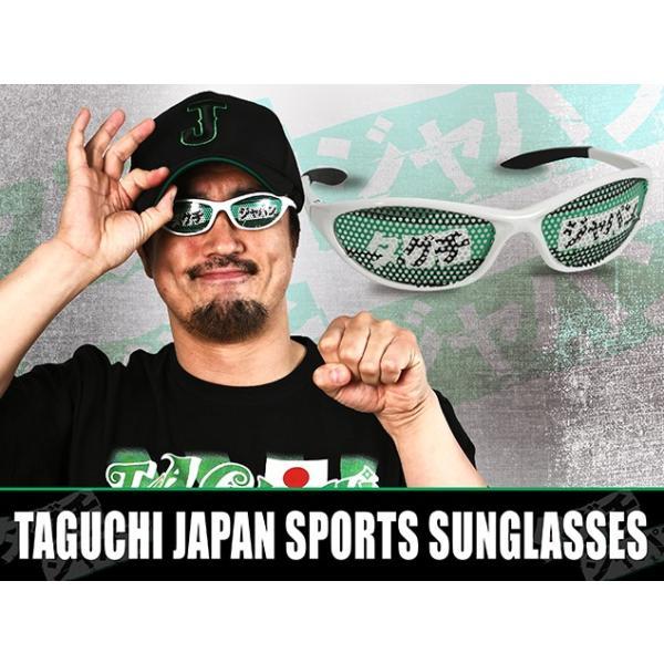新日本プロレス NJPW 田口隆祐 タグチジャパン 応援スポーツグラス|bdrop|04