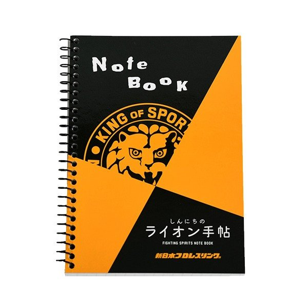 新日本プロレス/NJPW ライオンマーク マルマン図案メモノート(アレンジ)|bdrop