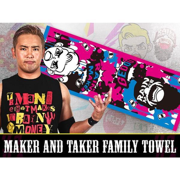 新日本プロレス NJPW オカダ・カズチカ/外道 メーカーアンドテイカーファミリータオル|bdrop|04