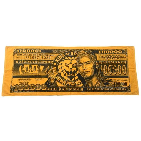 新日本プロレス NJPW オカダ・カズチカ 7thレインメーカードル バスタオル|bdrop