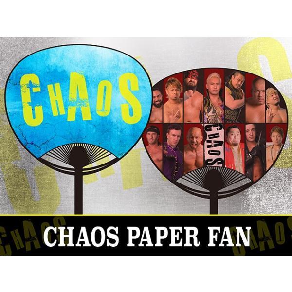 新日本プロレス/NJPW うちわ CHAOS (2018) bdrop 03