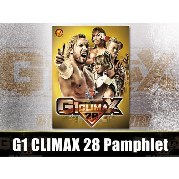 新日本プロレス NJPW G1 CLIMAX 28 パンフレット|bdrop|02