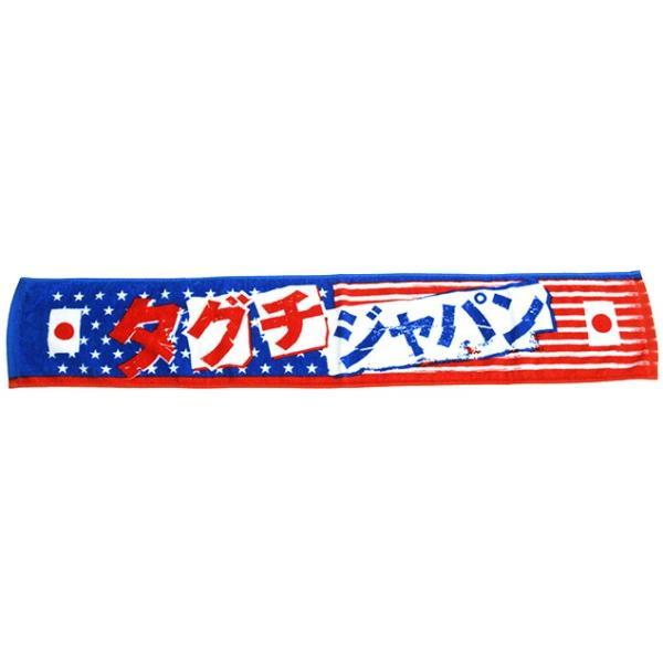 新日本プロレス NJPW 田口隆祐 タグチジャパン マフラータオル(USA)|bdrop