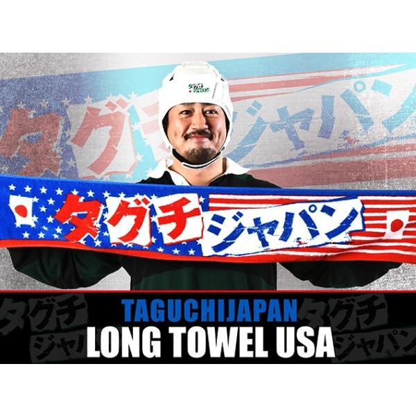 新日本プロレス NJPW 田口隆祐 タグチジャパン マフラータオル(USA)|bdrop|02
