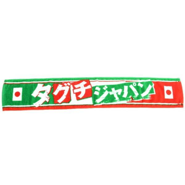 新日本プロレス NJPW 田口隆祐 タグチジャパン マフラータオル(MEXICO)|bdrop