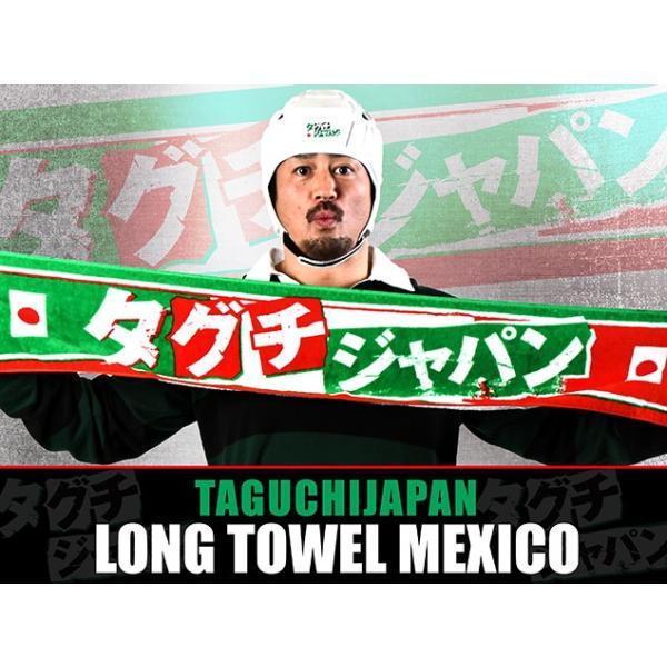 新日本プロレス NJPW 田口隆祐 タグチジャパン マフラータオル(MEXICO)|bdrop|02