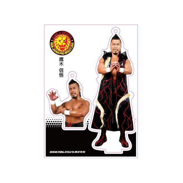 新日本プロレス NJPW フィギュアシートキーホルダー 鷹木信悟|bdrop