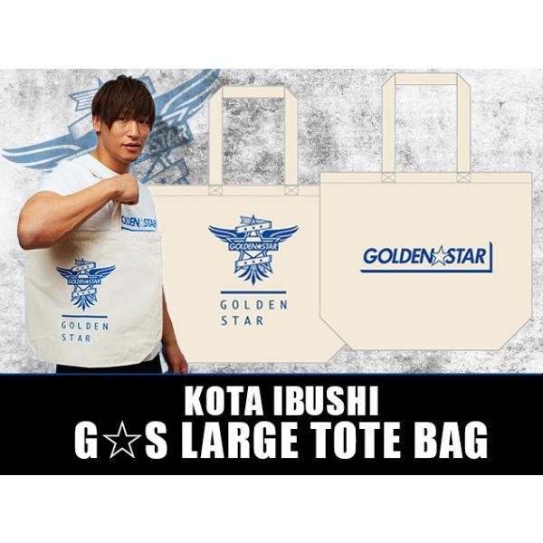 新日本プロレス NJPW 飯伏幸太「G☆S」ラージトートバッグ|bdrop|04