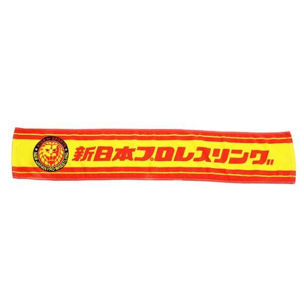 新日本プロレス NJPW ライオンマーク マフラータオル(カラーロゴ/2019)|bdrop