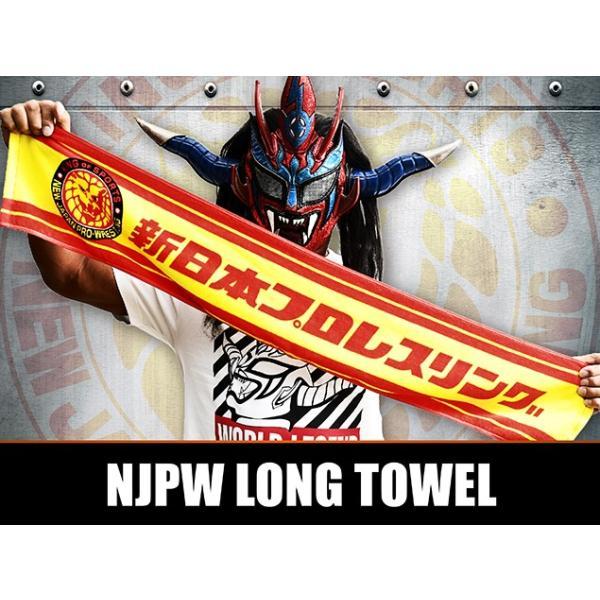 新日本プロレス NJPW ライオンマーク マフラータオル(カラーロゴ/2019)|bdrop|02