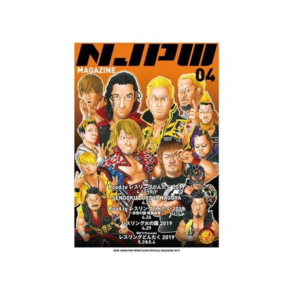 新日本プロレス NJPW Road to レスリングどんたく 2019 パンフレット|bdrop