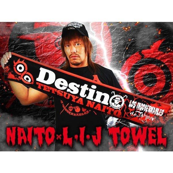 新日本プロレス NJPW 内藤哲也 ロス・インゴベルナブレス・デ・ハポン マフラータオル|bdrop|02