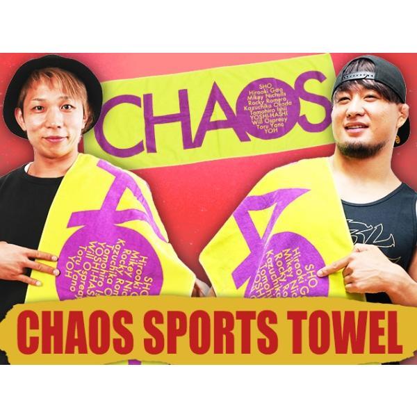 新日本プロレス NJPW CHAOS スポーツタオル(イエローグリーン×パープル)|bdrop|02