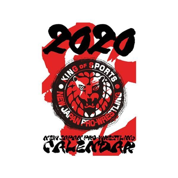2020年 新日本プロレス カレンダー bdrop