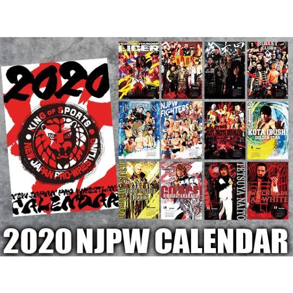 2020年 新日本プロレス カレンダー bdrop 02