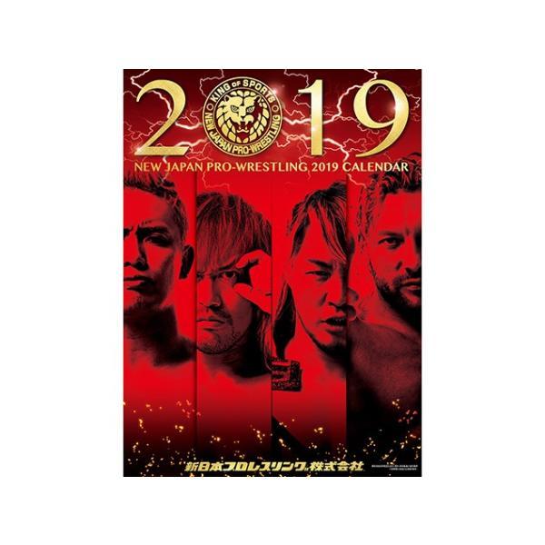 新日本プロレス NJPW 2019年 カレンダー|bdrop